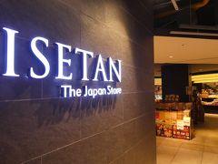 店舗がつながっていた伊勢丹も覗いてみました。 鯖の味噌漬けなんか、日本のお惣菜そのものでした。