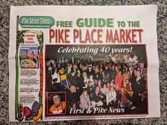 ■「Pike Place Market」のフリーガイド  新聞みたいな感じのフリーガイド。  (Pike Place Marketにて)