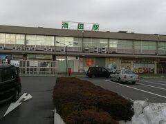 ホテルは酒田駅より1分程の場所です。