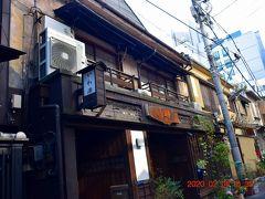 きく家の隣にある『いわ瀬』 https://project.nikkeibp.co.jp/campanella/atcl/15/061900085/080600004/