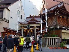 ビルの間に埋もれるようにひっそり佇む強運・金運ご利益があるという『小網神社』https://www.koamijinja.or.jp/ テレビなどでもパワースポットとして紹介され、訪れる人が急増中、本日も凄い行列できてる。  宝くじ祈願でjh2fxvが芝大神宮と併せて時々訪れる神社で最近ですと、令和10連休の時に旅行記アップしています。 https://4travel.jp/travelogue/11492251
