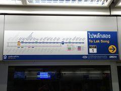 MRTのブルーラインに乗り換えてBang Phai駅へ。42バーツ(≒148円)。