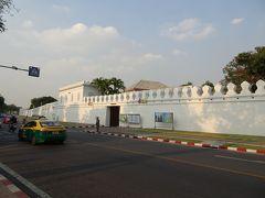 王宮の外壁