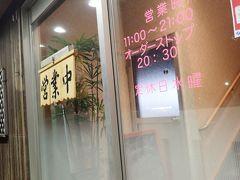 徒歩で夕食へ この日は、地元で唯一の回転寿司という「すしやダイケー」さんへ(^_^)