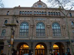 リセウ劇場
