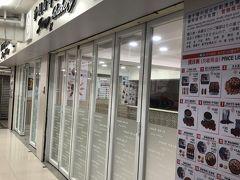 またまた迷ってしまいましたが、有名なジェニーベーカリーもすぐ近くにありました。 先程のお店もでしたが、こちらもお客はただのひとりもいませんでした。 日本人御用達のお店はこうしてどこも閑古鳥が鳴いている状態です。