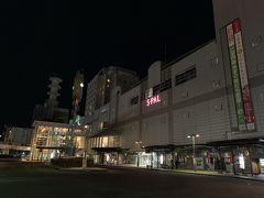 (高速バス)山形駅東口 23:15 → バスタ新宿 06:17