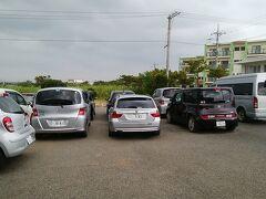 今回はレンタリース宮古島さんから翌朝までレンタカー借りました。