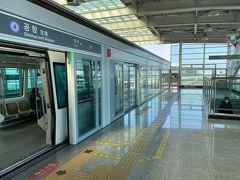 約10分ほどで金海国際空港駅に到着です。