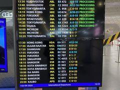 と言う事でサクッと2階の出発フロアへ。 まずはフライトインフォメーションの確認から。 14:05のJL958便異常無し。