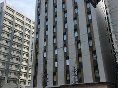 まずは荷物を預けにホテルへ。 今回は割と新しくできたホテルインターゲート広島。 綺麗なホテルです。