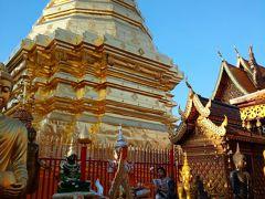 寺院きれいです。金ぴかです。