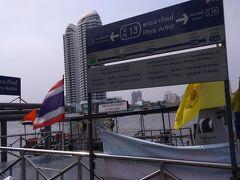 プラアーチットという乗り場。 チャオプラヤーエクスプレスとツーリストのボートがあります。 ツーリストは50バーツ、エクスプレスは15バーツです。 エクスプレスは、オレンジの旗が目印です。
