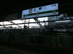 5:09 上野~上野~  乗り換え時間は2分です。 急げ!