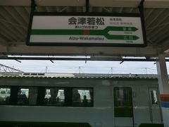 10:55 上野から5時間45分。 会津若松に到着しました。