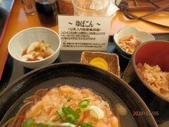 熱海城に入る前にそば定食で腹ごしらえ。