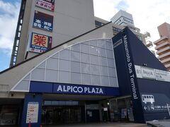 松本までは高速バスで。新宿発6時05分発、松本バスターミナルへは9時23分着。白骨温泉行は13時30分なので本日は約4時間しかありません。そこで選んだのが松本市美術館。タウンスニーカー東コースに乗るつもりが出発したばかり。なので歩いて向かいます。
