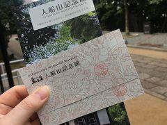 時間が余ったので、少し歩いて入船山記念館へ。 ここが意外と面白かった!