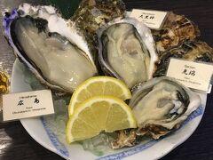 そして、かなわにはしご!!!! 最後まで生ガキを食べます。笑 広島が一番おいしかったなぁ~全部味が違ってびっくり!!