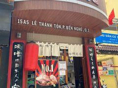 ベトナムへ来ているのに味噌ラーメン??? でも何故か毎回無性に食べたくなるのです(^^;