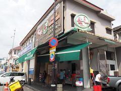 またGrabでホテルまで戻ってポメロを置いてきたら、ホテル近くで、人気の豆腐花のお店に行ってみる。