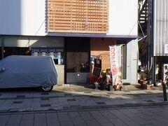 栄光堂倶楽部。 JR福知山駅の側にあるカフェ。