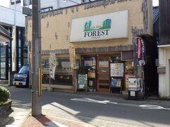 フォレスト。 JR西舞鶴駅から程近い場所にあるレストラン。