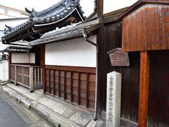 妙顕寺城跡。 石碑と説明板しかない。 城跡には現在は西福寺が建っている。