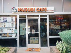 次はアサイーボウルのお店の近くにあったスパムむすびのお店へ。