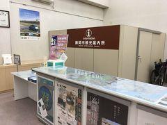 道の駅 ららん藤岡