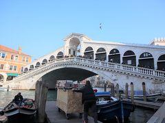リアルト橋。人でいっぱいになっていました。