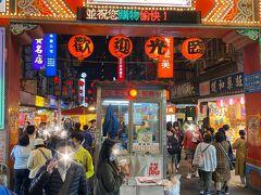 饒河街観光夜市の入り口に有名な胡椒餅のお店『福州世祖胡椒餅』があります。 台北で1番美味しいとも言われていますが、前回来た時長蛇の列で諦めて買わなかったんです。  でもやはり食べてみたいので、待つこと覚悟で列に並びました。 時間帯もあったのかな。 それほど並ばずにゲット(*´∀`)♪