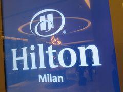 ミラノのヒルトンは駅からのアクセスも便利だが、空港バスの乗り場も近く設備もきれいでとてもよかった。