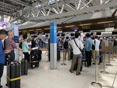 ◆意味ないかも  バンコクは人気路線で、優先カウンターも混んでいるので、余り優先の意味がないかも・・・
