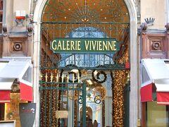 お次のパリ定番写真スポットはギャラリーヴィヴィエンヌ