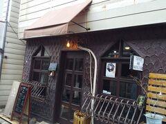ランチは ふらふら歩きの時に 気になった古い建物を利用した カフェへ。