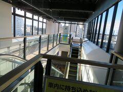 2月1日土曜日午前9時半。 湘南モノレールに乗って終点の湘南江の島駅に戻ってきました。