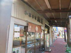 道路沿いにある和菓子屋さん「扇屋」へ。 写真の奥の方に引退した江ノ電車両が置いてあるのがわずかに見えています。 店内の鉄道グッズに夢中になってついつい保存電車の写真を撮り忘れてしまいました。
