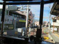 安全確認をして腰越駅へ。今見送った電車に間に合いました。 写真は電車の最後尾から。