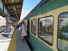 終点鎌倉駅に到着しました。