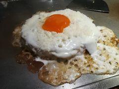 ◆お好み焼き  愛娘がお好み焼きが食べたいという事で、渋谷にある店へ。 チーズ好きの愛娘がカルボナーラダブルチーズという、ゲテモノ的なお好み焼きを注文・・・・普通のお好み焼きの方が美味しかったと思う。 その後、久しぶりにもんじゃ焼きを食べたが、なかなか美味かった。