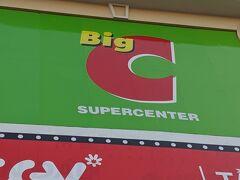 市場の向かいのスーパー、BigCへ。 お土産のコーヒーやハス茶、夜に飲むビールや飲み物を調達します。