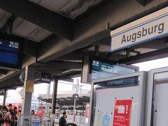 約2時間、19時前、Augsburg に着く。駅から徒歩3分のIbis に宿泊。ホテルで翌日レゴランドのチケットを購入。受けにワッフルやリンゴを置いてあり、子供が喜んでワッフルをいただく。