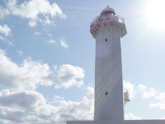 また来ちゃった「平安名埼灯台」 9時~16時半 200円  ここは日本に16ヶ所ある「登れる灯台」のひとつ https://www.tokokai.org/tourlight/  前回は終了5分前なのに快く迎えてくれて 「スタンプラリーやってるよ」って教えてくれた  でもスタンプラリーは興味がなくて断ったんだが