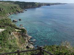 南海岸を西へ走ってたら 「ムイガー断崖絶壁」  「ちょちょちょ、ストップ!ストップ!!」  階段を50段ほど登るだけでこの断崖ビュー!