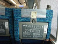 まずは名鉄列車で名古屋まで行きます。ミューチケットの座席指定で向かいました。名鉄車内の様子