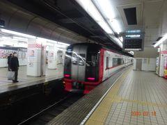 乗車してきた列車、名鉄新名古屋駅です