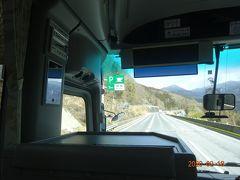 松本までの途中で一ヶ所神坂PAで10分間の休憩をします