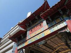 昼食は龍山寺からすぐの華西街夜市へ。