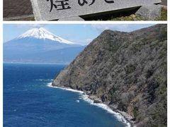 再び県道17号を北上しました。 煌きの丘に来ました。 コラージュの下の画像の黄色部分は、菜の花です。 左側にはここの地名・井田の文字が菜の花で書かれています。